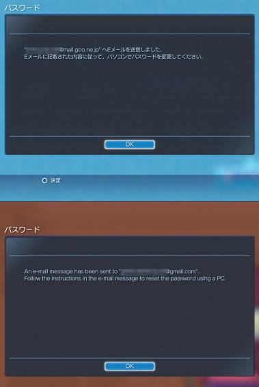 PSN00528_02