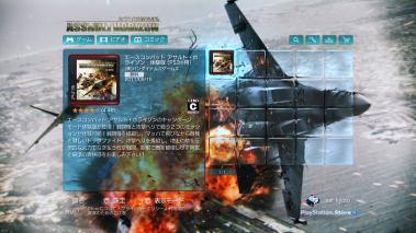 ace20110915_02