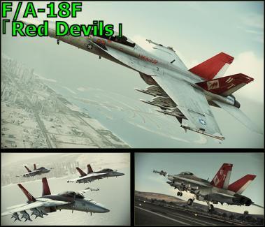 ps3-ACAH_DLC2-05