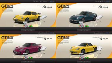 ps3-GT5-sne03
