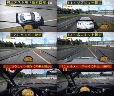ps3_NFSS2-car002