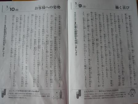 P1010449.jpg