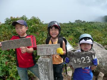 荒島岳_convert_20090909154950