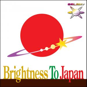 Brightness To Japan Vol.1