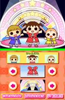 うちの3姉妹のカラオケ歌合戦4