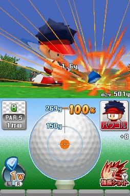 パワフルゴルフ1