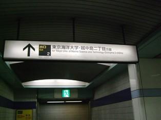 20090912-5.jpg