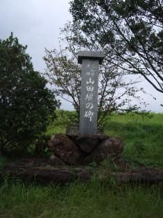 20090922-9.jpg