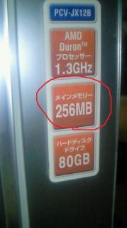NEC_0320.jpg