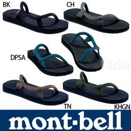 1129199-montbell.jpg