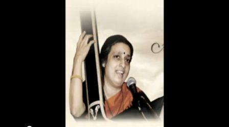gara ashwini