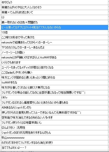 20090927_230946.jpg