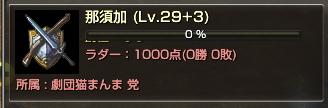 家門LV7