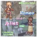 ロミオとジュリエット(後半)ポスター