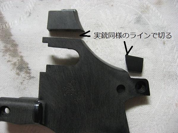 s-IMG_8437.jpg