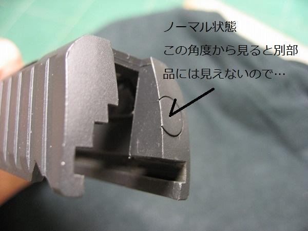 s-IMG_8492.jpg
