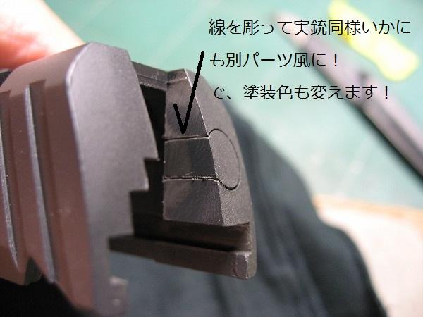 s-IMG_8493.jpg