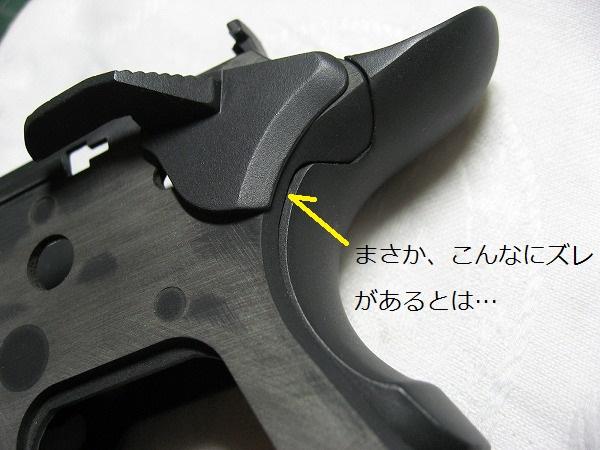 s-IMG_8497.jpg
