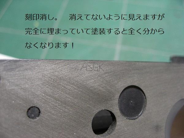 s-IMG_8500.jpg