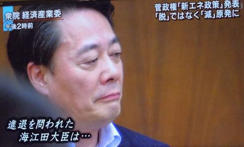 思わず泣いちゃう大臣1