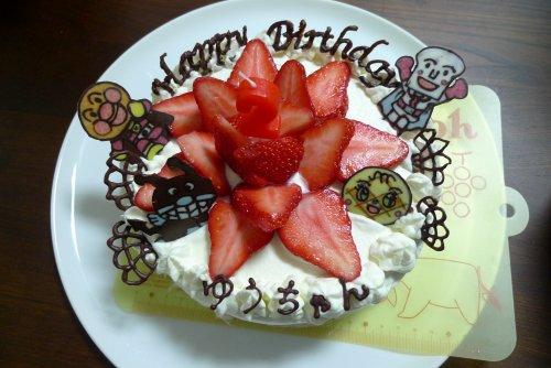 ゆう2歳ケーキ