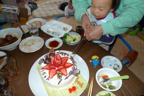 悠2歳誕生会5