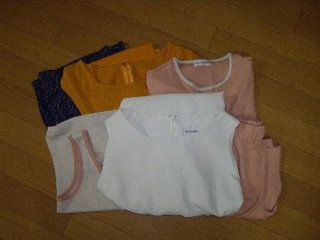 衣料品004