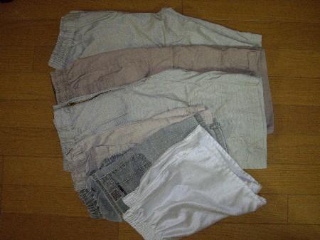 衣料品002