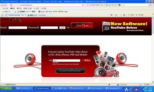 772757025_convert_20091016213757.jpg