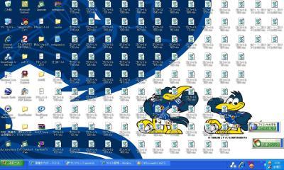 875675494_convert_20091002193841.jpg