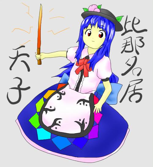 もしZUN氏が天子を描いたら、こんな感じだろうか。