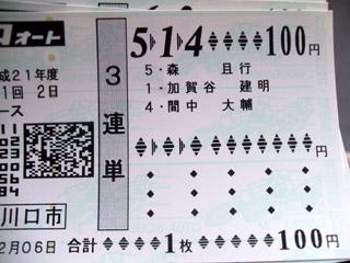 09120910.jpg