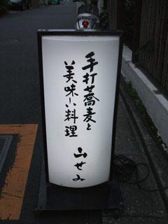 10041008.jpg