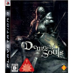 demons_souls_japan_package.jpg