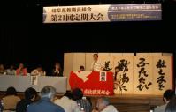 20110528定期大会