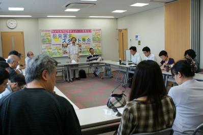 20110709教育署名スタート集会