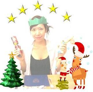 christmas ver