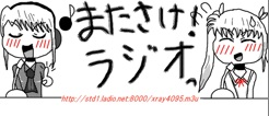 matasakeba-na-_m