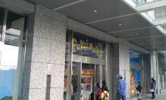 リアルポケモンセンター