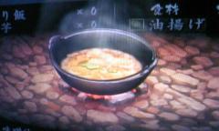 ボリュームたっぷりな味噌汁
