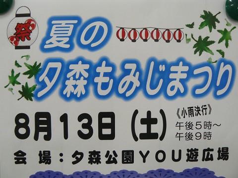 P11409360001.jpg