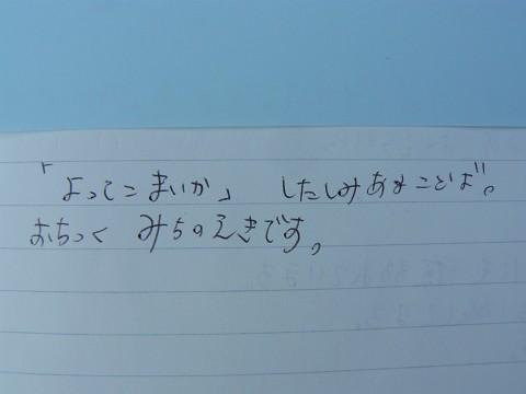 P11507730001.jpg