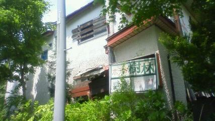 2011_0609_1223 (2)