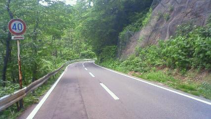 2011_0609_1128.jpg