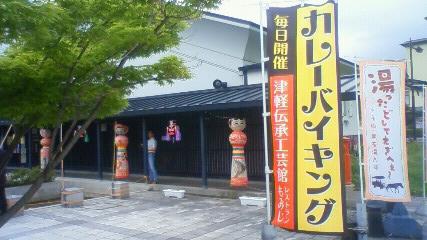 2011_0610_1107.jpg