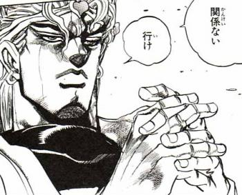 DIO it's not matter, just go