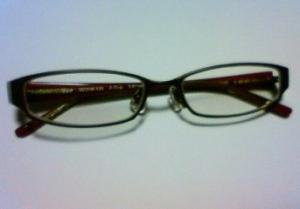 zoff eyeglass