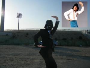 vader in Al Ahli Sports Club