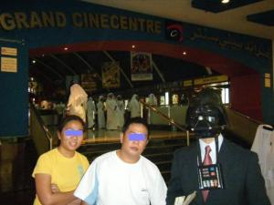 vaders into the theater