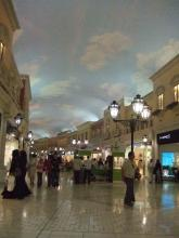Villagio Mall doha 1